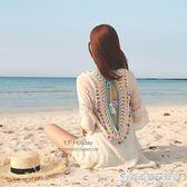 露背大碼沙灘外搭防曬性感比基尼泳衣罩衫海邊罩裙棉麻沙灘裙免 時尚芭莎