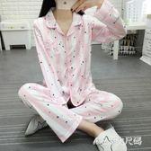 薄款棉質產后產婦月子服秋季喂奶哺乳孕婦睡衣外出套裝    LY5841『東京衣社』