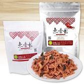 即期品 珍媽工坊 紅麴素香鬆 150g/包 效期至2019.06.30 售完為止