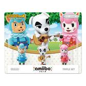 現貨中 Wii U 動物之森 三合一包 近距離無線連線 NFC 連動人偶 amiibo 【玩樂小熊】