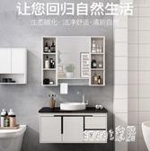 浴室櫃 北歐浴室櫃組合洗臉盆洗手盆洗漱臺衛生間面盆現代簡約套裝 df14153【Sweet家居】