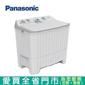 Panasonic國際12KG雙槽洗衣機NA-W120G1(預購)含配送+安裝【愛買】