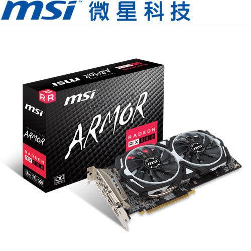 【台中平價鋪】全新 MSI 微星 Radeon RX 580 ARMOR 8G OC (Gaming虎) 顯示卡