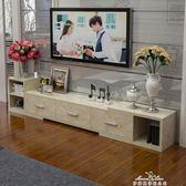 電視櫃簡約現代客廳電視櫃茶幾組合櫃歐式電視櫃小戶型伸縮電視櫃『夢娜麗莎精品館』igo