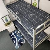床墊學生宿舍上下鋪床墊可折疊防潮榻榻米地鋪睡墊0.9m單人加厚床褥子【快速出貨】