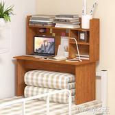 學生宿舍床上電腦桌懶人桌簡約經濟型書柜書架一體床上書桌做桌子      時尚教主
