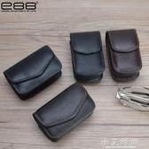 眼鏡盒 摺疊老花眼鏡盒 皮帶款男款鏡盒 黑色便攜眼鏡盒 小艾時尚