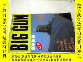 二手書博民逛書店BIG罕見GUN 軍事情報 第三期Y261116 出版1992