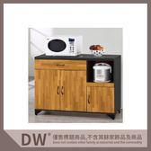【多瓦娜】19046-197001 海灣4尺餐櫃(下座)(C924)