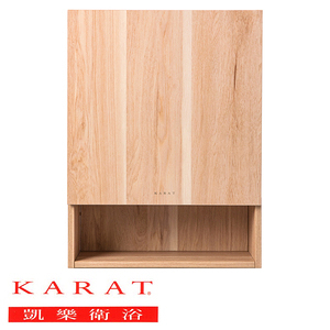 美國 KARAT 凱樂衛浴 悠悠單門吊櫃 型號KU-545CB