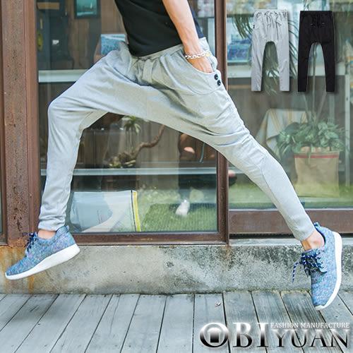 飛鼠褲【F55580】OBI YUAN韓版側邊鈕釦低襠抽繩設計棉質休閒鼠褲 共2色