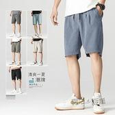 夏季短褲男褲子外穿工裝休閒男士五分褲百搭沙灘運動韓版潮流寬鬆 夏季狂歡