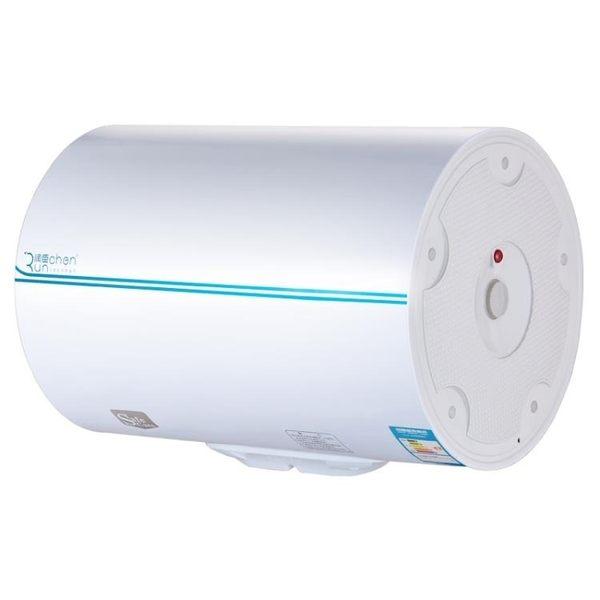 220V使用潤臣 FEH30Z儲水式恒溫電熱水器26L/40/50/60升 洗澡 聯保DF  都市時尚