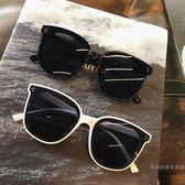 太陽眼鏡 白色韓版墨鏡女街拍時尚2019新品方框圓臉黑色太陽鏡【快速出貨八五折免運】