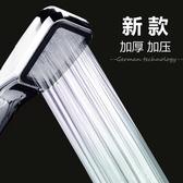 花灑噴頭 超強增壓熱水器太陽能淋雨大出水套裝浴室高壓 淋浴加壓 LannaS