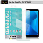Xmart for Asus Zenfone Max (M1) ZB555KL 薄型 9H 玻璃保護貼-非滿版