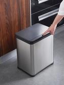 垃圾桶 西安上海廚余垃圾分類垃圾桶家用自動智慧感應式廚房雙桶干濕分離 零度 WJ