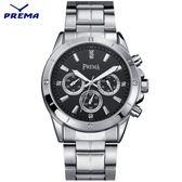 鋼帶手錶  男防水時尚潮流韓國商務學生休閑石英男士腕錶