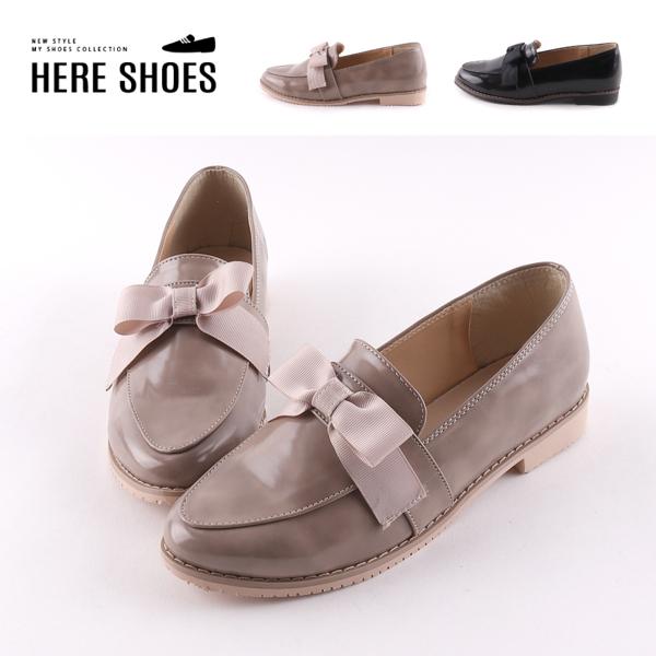 [Here Shoes] 零碼36 37 限時特價 MIT台灣製漆面皮質蝴蝶結造型純色百搭休閒皮鞋牛津鞋 紳士鞋-KT515