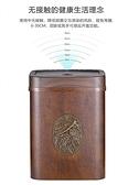 智慧垃圾桶 創意智慧感應垃圾桶家用客廳臥室廚房衛生間自動帶蓋電動大號木質 夢藝