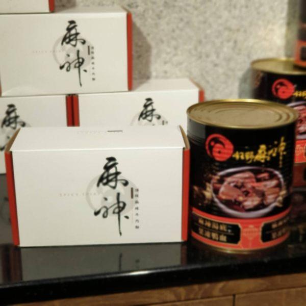 【麻神麻辣火鍋】麻神麻辣湯底果凍鴨血+麻神頂級牛肉麻辣麵