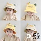 寶寶漁夫帽薄款夏季兒童遮陽帽女童超萌盆帽男童漁夫帽【君來佳選】