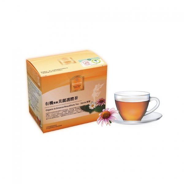 【美德生訊】2盒_有機紫錐美麗護體茶_甜菊(每盒15包,每包2公克)(免運)