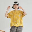 【慢。生活】設計口袋小花薄款上衣 11732 FREE黃色