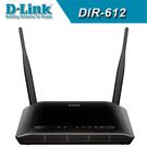 【免運費】D-Link 友訊 DIR-612 Wireless N300 無線寬頻路由器