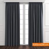 仿麻防焰遮光窗簾 寬200x高165cm 灰色