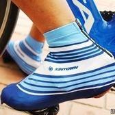 ♥巨安購物網♥【BK104111023】XINTOWN公路車單車鞋套~為你的卡鞋添新衣吧