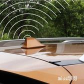 17新奇駿收音機短天線鯊魚鰭改裝配件 YX3887『miss洛羽』TW