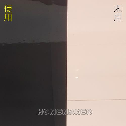 抗刮超厚型遮陽隔熱膜 (50cmX200cm)_HM22-TW01A (買一送一)