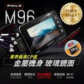 飛樂 M96贈32G TS碼流1080P雙鏡機車 行車紀錄器