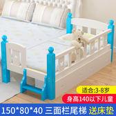 實木兒童床帶護欄女孩公主床男孩單人床加寬小床嬰兒床拼接大床