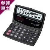 CASIO卡西歐 12位數 (國家考試專用)摺疊攜帶型計算機 SX-220【免運直出】