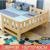 實木兒童床組單人床女孩公主床實木邊床多 加寬床兒童床拼接大床