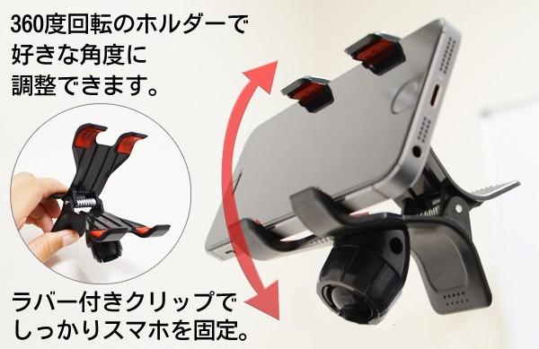 Garmin drive 51 50 60 61 drivesmart driveassist assist smart 52 57 40 42 通用型夾具夾子扣座固定夾支架