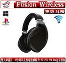 [地瓜球@] ASUS 華碩 ROG Strix Fusion Wireless 無線 耳機 麥克風 耳麥