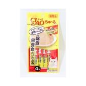 寵物家族-日本CIAO啾嚕肉泥-綜合營養(雞肉)14g*4支入