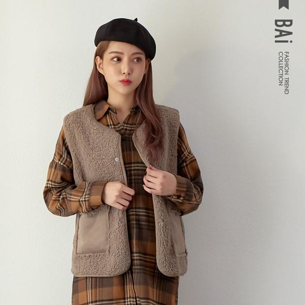 背心 溫暖QQ羊羔毛排釦麂皮絨口袋外搭罩衫-BAi白媽媽【301905】