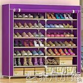 鞋櫃 加大雙排14格簡易鞋櫃防塵鞋架帶拉鏈布鞋櫃 非凡小鋪 igo