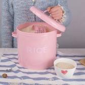 秒殺米桶可愛家用小號米桶5kg 密封防潮防蟲面桶狗糧桶貓糧桶送米杯米勺