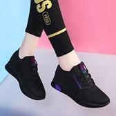 運動鞋女鞋新款夏季單鞋平底飛織透氣網面運動休閒鞋女士百搭網鞋子