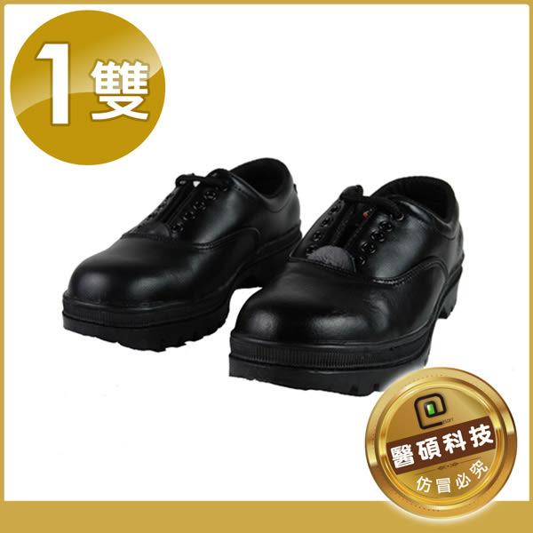 牛頭牌 短筒 安全鞋【醫碩科技 Y-1001】 工作鞋 耐油防滑防電 耐壓鋼頭 男女可(含稅)
