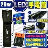 光之圓 CY-LR6327 XPE LED手電筒 1入