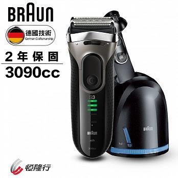 【德國百靈 BRAUN】新升級三鋒系列電鬍刀 3090cc