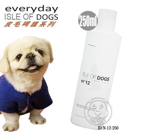 【培菓幸福寵物專營店】《ISLE OF DOGS》愛犬島 天然月見草 補充/調節/加強香波 (250ml)