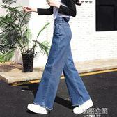 牛仔寬管褲女高腰春2018新款學生韓版春秋薄款寬鬆毛邊直筒長褲