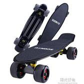兒童滑板小魚板香蕉板初學者青少年男女生公路滑板專業四輪滑板車 NMS陽光好物